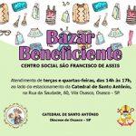 Bazar do Centro Social São Francisco de Assis (CSSFA)